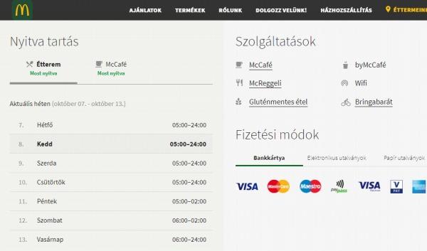ブダペストのマクドナルド営業時間